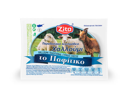"""Halloumi Cheese """"To Pafitiko"""" (blend of goat's and sheep's milk)"""